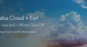Esri and Alibaba Cloud working together