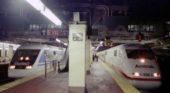 Complete mobile surveying of Amtrak's New York Penn Station