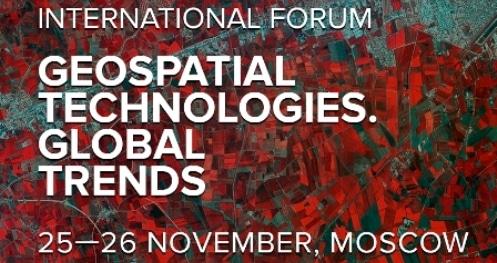 International Forum:Geospatial Technologies.Global Trends 2021